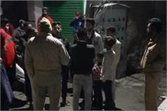 firing in jalalabad