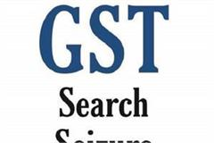 gst department raid in ludhiana