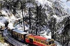 shimla kalka railroad special trains start