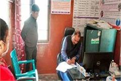 cmo chamba checks health facilities