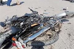 collision between 2 bikes death of one