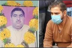 sanjeev killer of former mla was hidden in meerut after becoming baba
