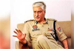 bailable warrant issued by former punjab dgp saini