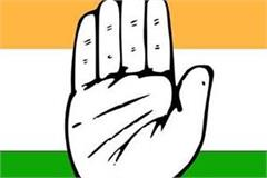 congress engaged in preparations for municipal elections