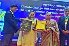 asia pacific excellence award to vijeta chaudhary
