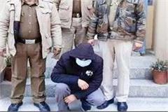 hashish supplier arrested