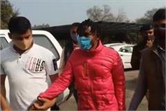 police arrested foreign drug smuggler