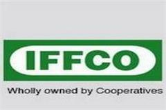 iffco paid 2 51 crore rupees for construction of ram temple