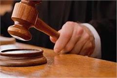 shimla high court jbt recruitment stop