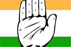 many leaders of himachal congress became active in delhi