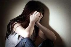 rape from girl in shimla