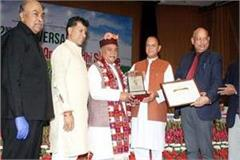 himachal has 4 awards for better performance in pm kisan yojana