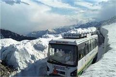 manali kelang bus start