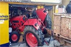 uncontrol tractor rammed into hardware store