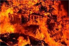 una fire slums ash