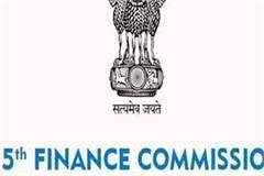 15th finance commission advice government to control debt