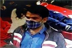 thief caught in igmc