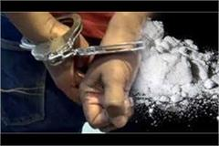 one person arrested with heroin worth 50 lakhs