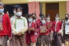all schools up to class 8 in uttar pradesh will remain closed till april 4