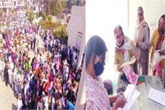 excessive crowds no social distance no masks for medical pension
