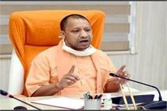 cm yogi takes command against corona said up will