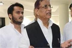 sp mp azam khan s son abdullah has more difficulties fir lodged