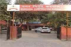 effect of notice shopkeepers deposit 20 lakhs rent