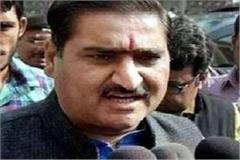 mp said about illegal occupation when hindus would have been removed