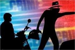 miscreants looted rs 1 27 lakh on pistol force cctv accused