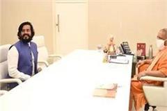 famous actor and mp ravi kishan meet cm yogi