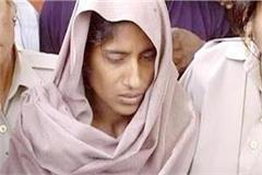 murder convict shabnam rampur sent to bareilly district jail