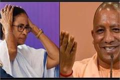 didi irritated with ram and nervous with saffron yogi