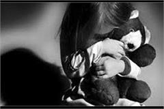 bareilly life imprisonment for rape of three year old niece