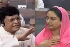 harsimrat kaur badal vs piyush goyal at lok sabha on farmers