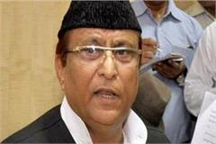 azam khan got permission to sell gun