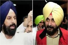 navjot sidhu vs bikram singh majithia in punjab assembly