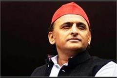 akhilesh says bjp can affect panchayat elections under