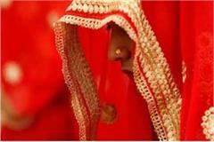 ghatwala khap said goodbye to the veil