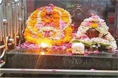 mangala aarti time changed in kedarnath shri jatashankar dham