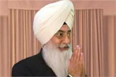 radha swami dera beas canceled all satsang programs till 31 may