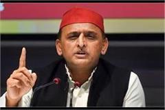 fir against me reflects bjp s losing frustration akhilesh yadav