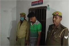father shot dead after complaining of hathras molestation