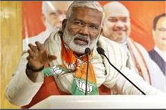 up panchayat election bjp will field candidates for the posts of all