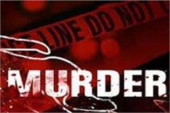 husband shot dead wife quarrel due to domestic quarrel