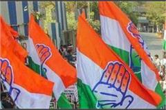 congress took a dig at rlsp merging into jdu