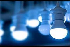 led bulb for rupees 10 under  village ujala  in varanasi