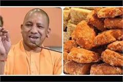 cm yogi inaugurates gur mahotsava  up s jaggery will create a distinct
