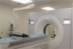 if you are going to have ct scan