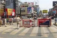 farmers  india shut down in a peaceful manner in bihar