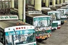 now himachal s buses will be able to run  without stopping  in punjab